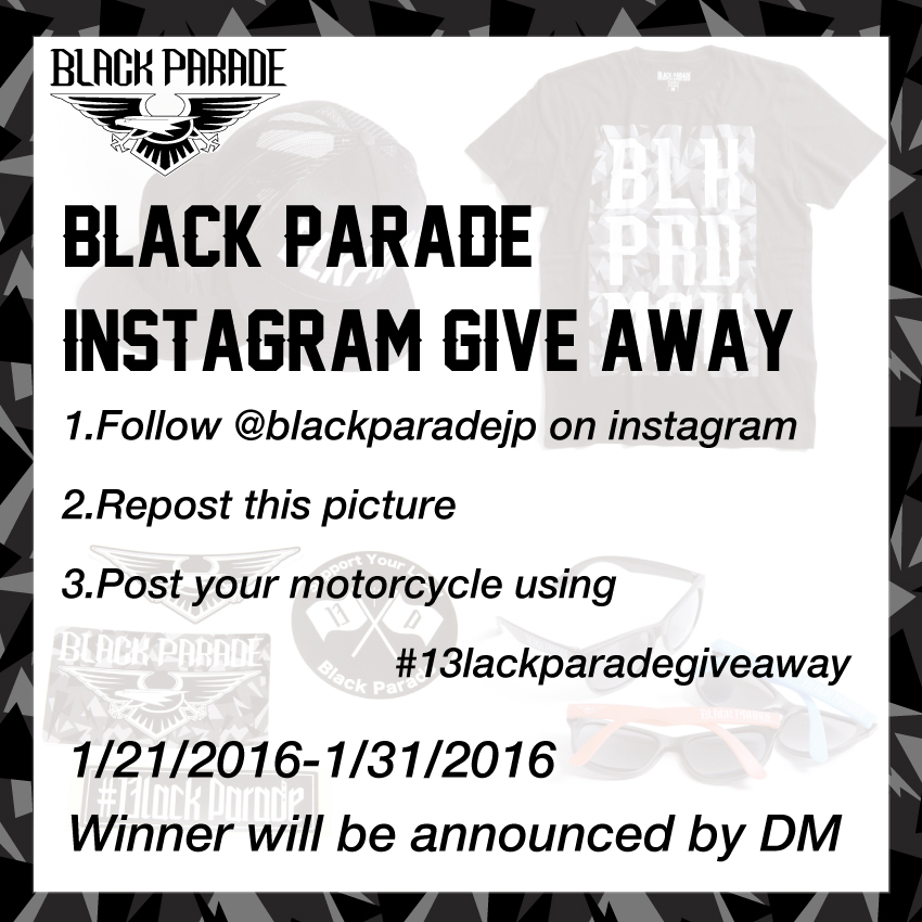Instagram Give Away