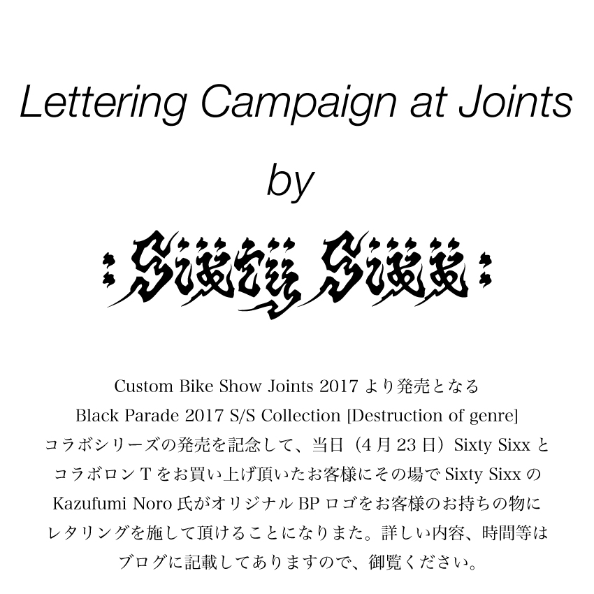 Lettering Campaign at Joints By Sixty Sixx