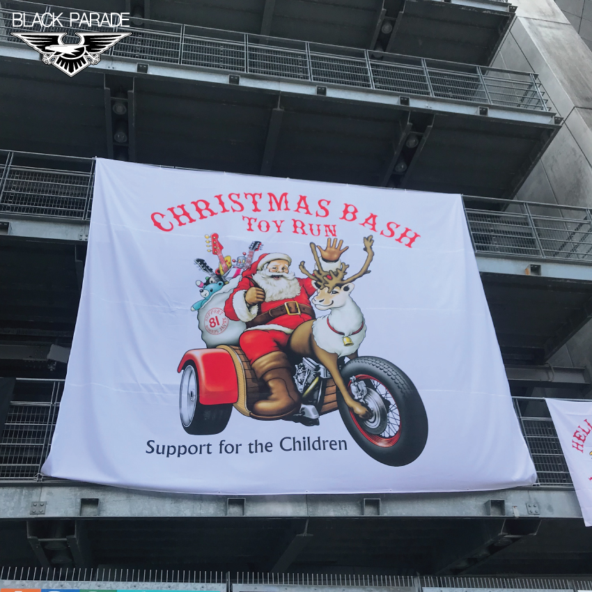 Christmas Bash Toy Run 2017