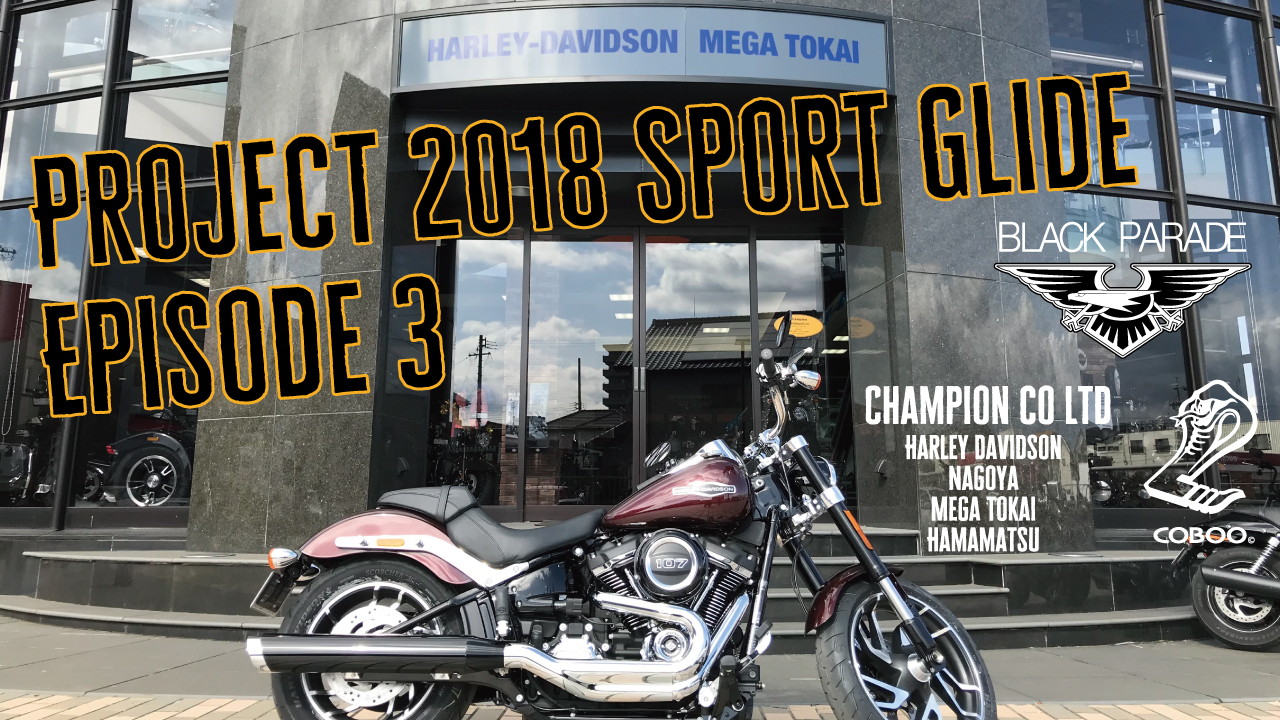 Black Parade [Project 2018 Sport Glide] Episode 3