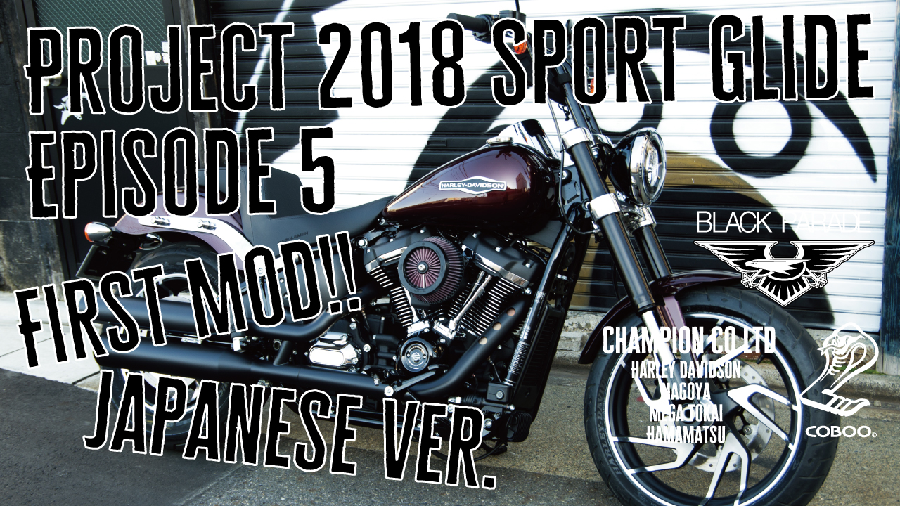 Black Parade [Project 2018 Sport Glide] Episode 5