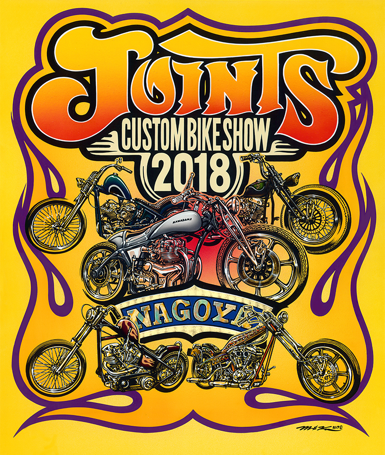 Joints Custom Bike Show 2018
