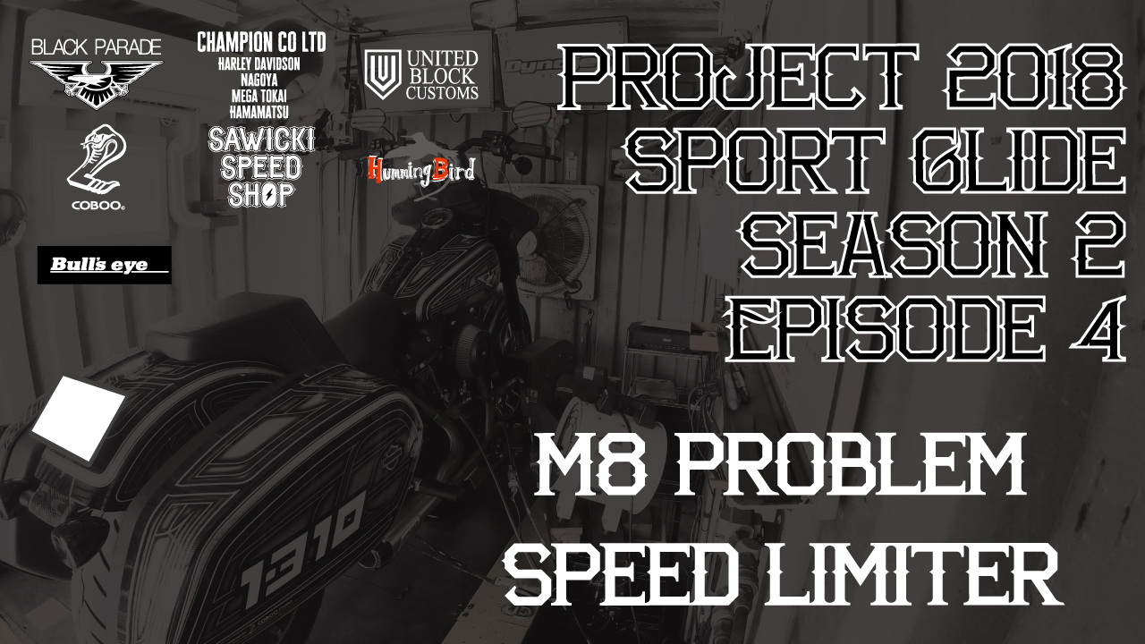 Project 2018 Sport Glide Season 2 Episode 4