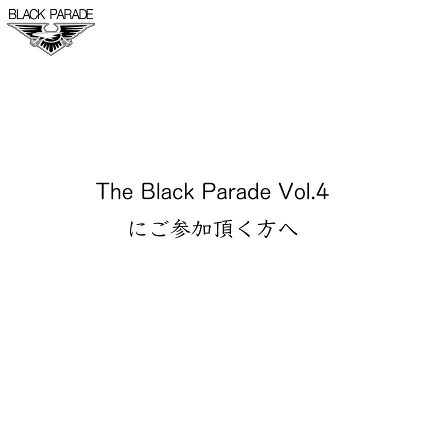 The Black Parade Vol.4 ご参加頂く方へ