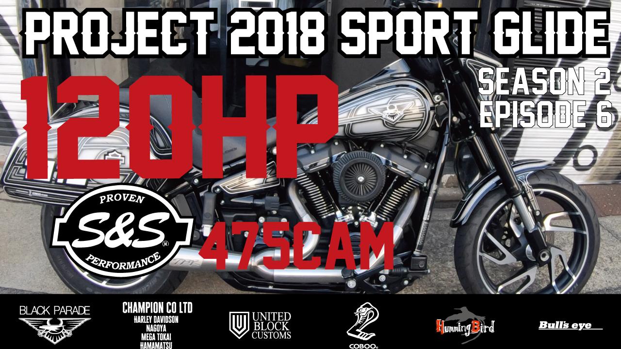 Black Parade [Project 2018 Sport Glide] Season 2 Episode 6