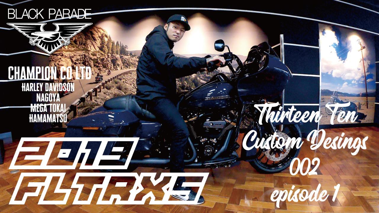 Thirteen Ten Custom Designs 002 2019 FLTRXS