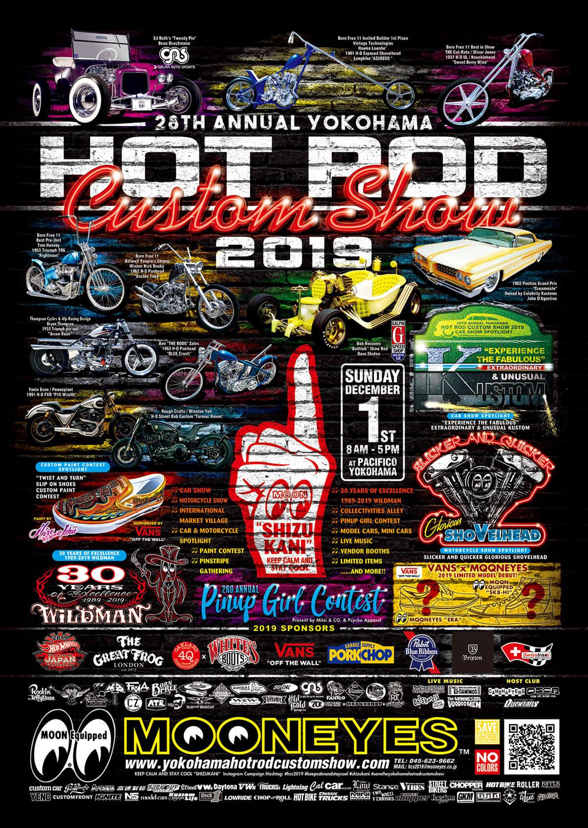 Yokohama Hot Rod Custom Show 2019