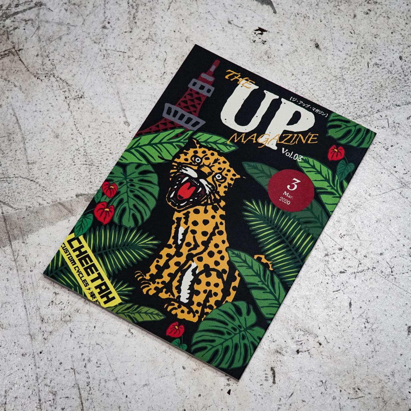 THE UP MAGAZINE Vol.3