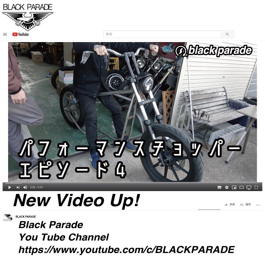 [パフォーマンスチョッパー ep.4] Black Parade ブラックパレード BP Vlog